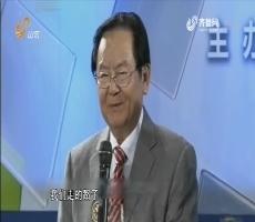 20170603《齐鲁先锋》:身边党员·共筑中国梦 党员争先锋 纺织企业家刘石祯(上)——做企业要有社会担当