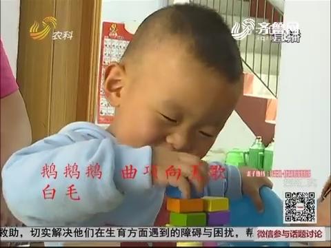 【好孕村村通】莱芜:刘芹 有了娃事业才干得更有劲