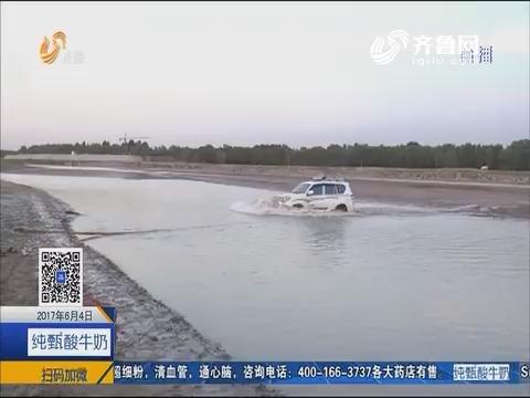 黑龙江小伙自驾济南 车陷黄河滩