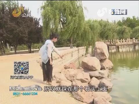 潍坊:高校职工救人后 默默离开