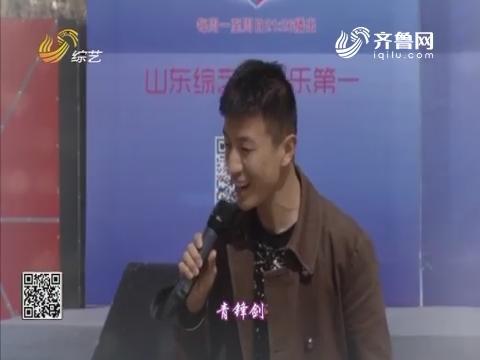 综艺大篷车:李茂达演唱《康熙微服私访记》主题曲《江山无限》