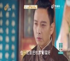 20170605《最炫国剧风》:管家的后现代生活