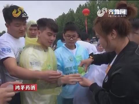济南:5000学子挑战世界最大规模眼部保健课