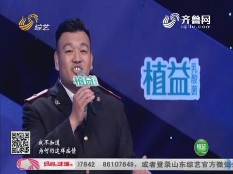 我是大明星:火车列车员金世钰演唱歌曲《等待》感受旅途的快乐