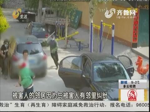 潍坊:猖狂!光天化日蒙面打人