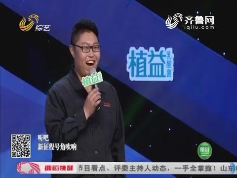 我是大明星:姜坤演唱歌曲《强军战歌》 喜欢唱军歌寄托情怀