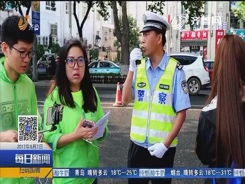 济南:考生没带身份证 交警帮忙护送开证明