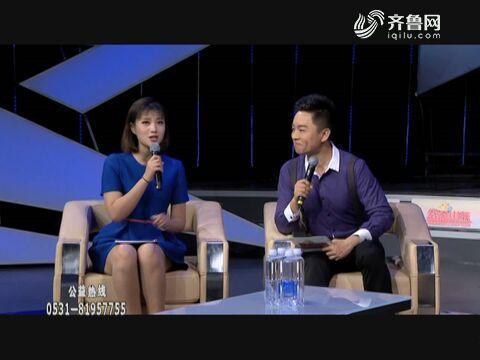 """公益山东:《公益山东》""""成长无烦恼""""2017夏令营马上启动"""
