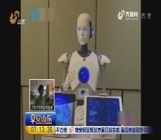 """北京:6名往届考生1分险胜""""爱登"""""""
