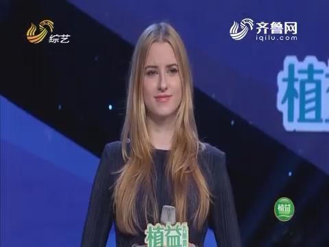 我是大明星:俄罗斯美女达莎演唱张惠妹经典歌曲《记得》