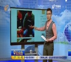 【超新早点】陕西宝鸡一公司名长达39字网络走红
