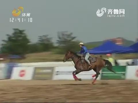 国家级马术绕桶赛登陆泉城 马背上的风景