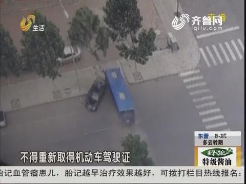 潍坊:醉酒驾驶公交车 上演道路惊魂