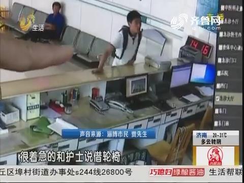 淄博:七旬老太被撞 小伙出手相救