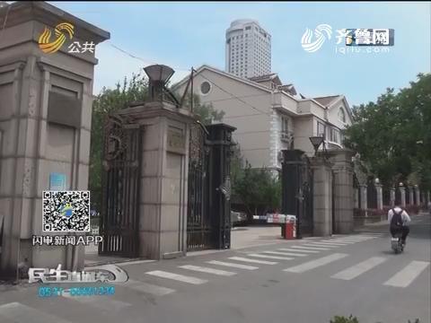 济南:身体不便 老人一年多未出门