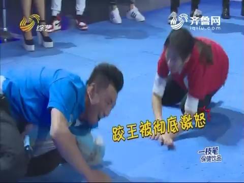 超级大明星:男女混合摔跤比赛 杨娜一女战双雄杨正超被碾压