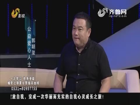 公益山东:斗母泉——七十二泉最高泉 今夏旅游好去处