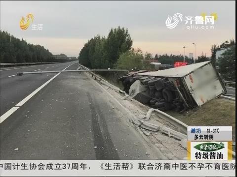 青岛:货车撞飞监控探头 栽进深沟