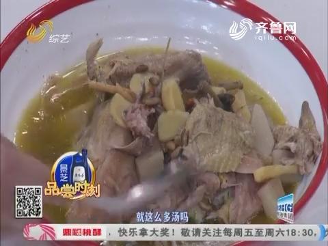 百姓厨神:百年名菜甲氏瓯鸡传人秀绝活