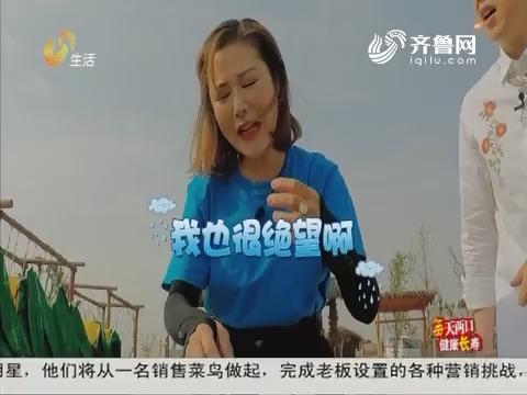 tb988腾博会官网下载_www.tb988.com_腾博会手机版:高粱接力赛 用头砸碎方便面