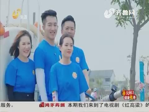 tb988腾博会官网下载_www.tb988.com_腾博会手机版:集水大作战 小溪化身拼命三娘