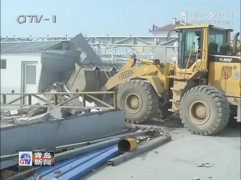 《治理违法建设 改善宜居环境》城阳区拆除8处违法广告设施