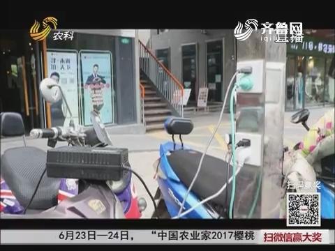 【群众新闻】共享充电桩来济南 电动车可免费充电