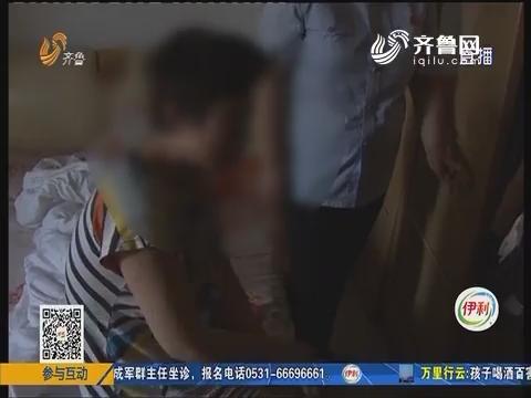 """淄博:上门查""""老赖""""她却不在家?"""