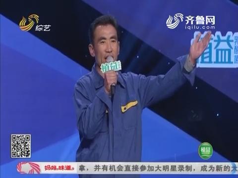 我是大明星:王还彬粉丝团 为王还彬助阵加油