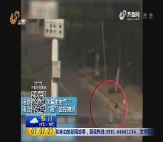 """青岛:违停被拍8次 车主抹""""瞎""""监控"""