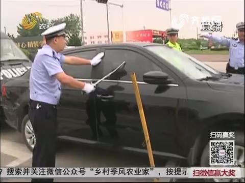 济宁:喝酒喝断片 司机睡在路中间