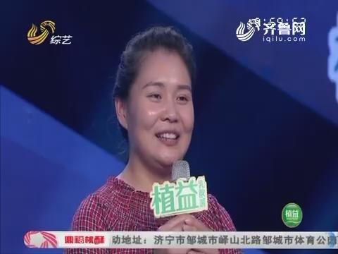 我是大明星:退伍军人袁庆演唱歌曲《在希望的田野上》