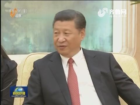 习近平会见国际足联主席