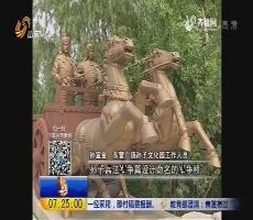 周末去哪玩:黄河入海 魅力东营