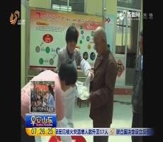 """日照五莲:互助养老新模式 426名农村贫困老人有了""""保姆"""""""