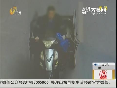 潍坊:剐倒别人 扭头就跑