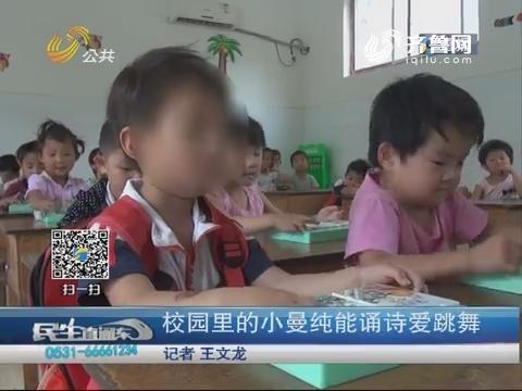 聊城:爱心接力 小曼纯落户证明最终解决
