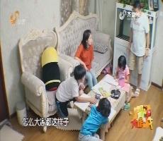育儿大作战:台湾家庭的育儿烦恼