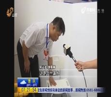 山东第九届老博会开幕 适老化产品受追捧