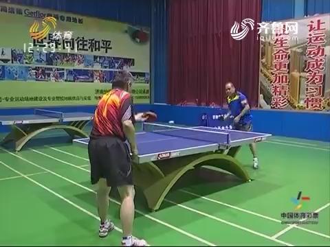 小小球桌承载光荣 全景全运:全运会群众组乒乓球队员丁久的故事