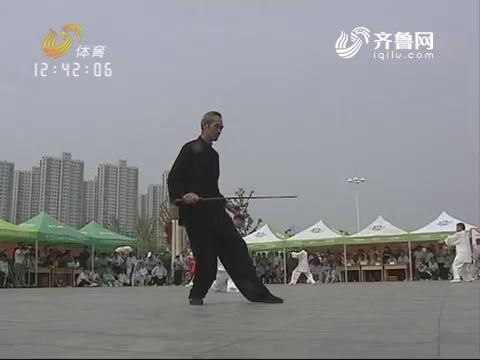 以武会友 享太极之乐 菏泽市第三届太极拳展演大赛举行