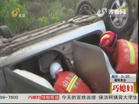 青岛:轿车摔入6米深沟 司机被困