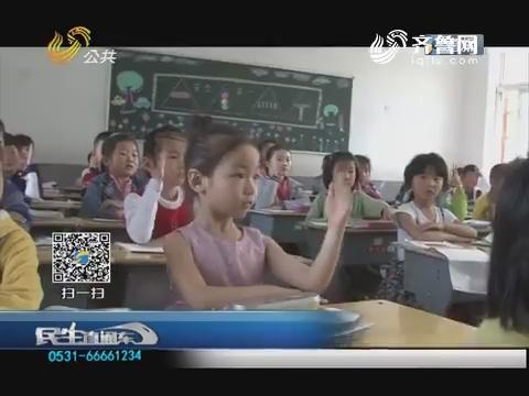 """菏泽:可喜!""""最美弯腰女孩""""获奖5000元"""