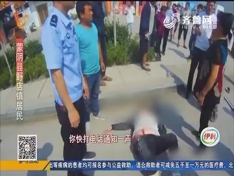 蒙阴:意外!逆行面包车撞飞孕妇