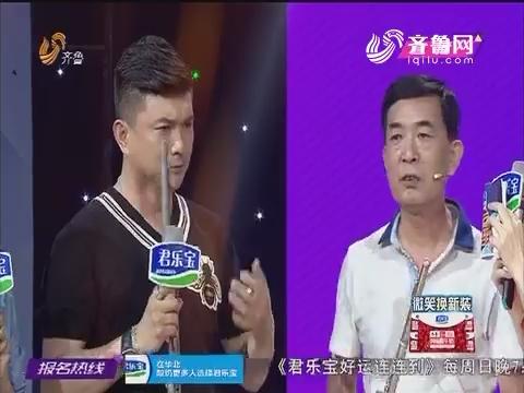 好运连连到:旋转K歌王 王炀用歌声表达对父亲的爱