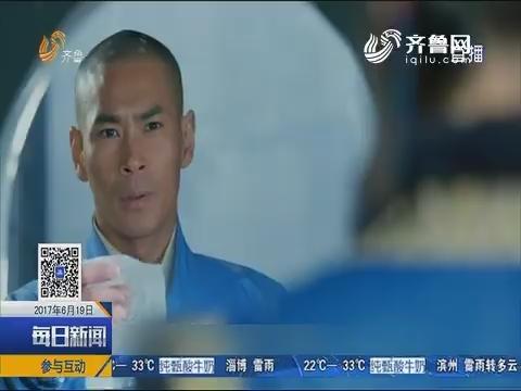 """好戏在后头:剧中""""二师兄""""李炳渊是山东人!"""