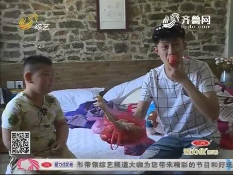 明星宝贝:昊哥带着礼物满载而归 丁喆为何负债累累