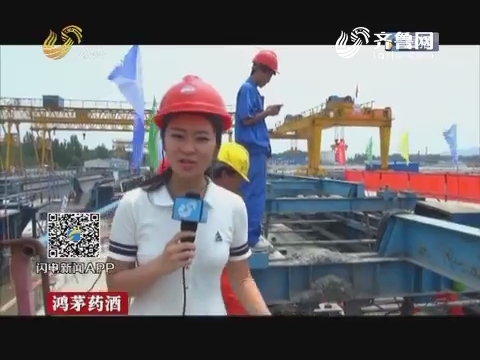 """济南首条地铁线""""U梁""""全部完成"""