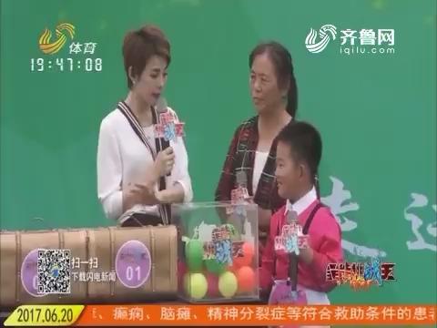 全能挑战王:跑调少年徐虎子演唱《我相信》笑翻全场