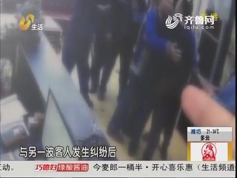 济宁:KTV里起冲突 大打出手